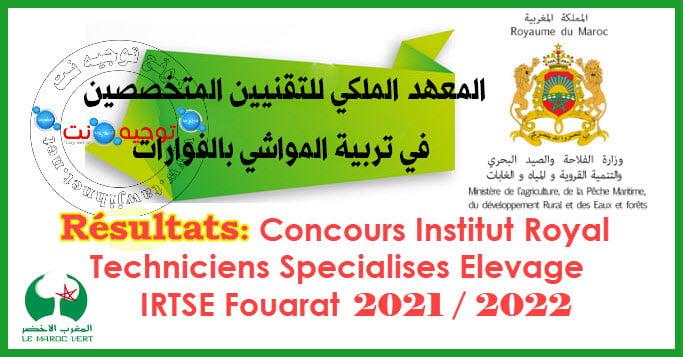Résultats Concours Institut Royal  Elevage IRTSE Fouarat 2021 -2022