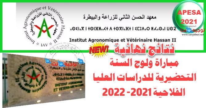 Résultats Définitifs Concours APESA Rabat 2021 2022