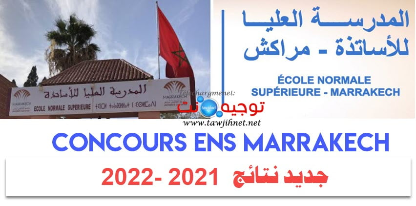 Résultats Concours ENS Marrakech 2021 - 2022
