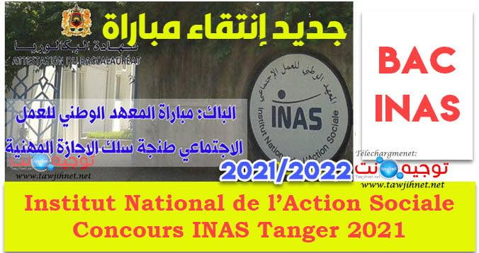 Selection Concours INAS Tanger 2021 -2022 انتقاء المعهد الوطني للعمل الاجتماعي بطنجة