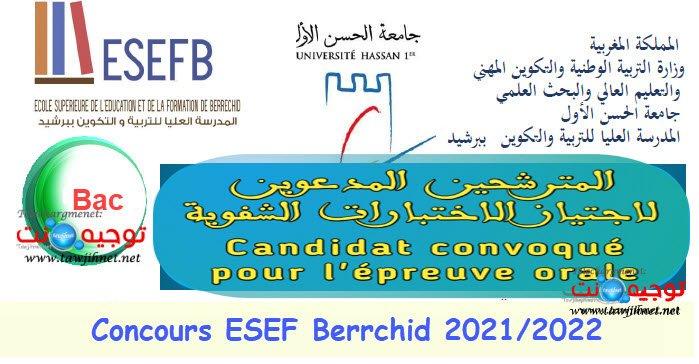 Listes Concours ESEF Berrchid Licence éducation 2021-2022