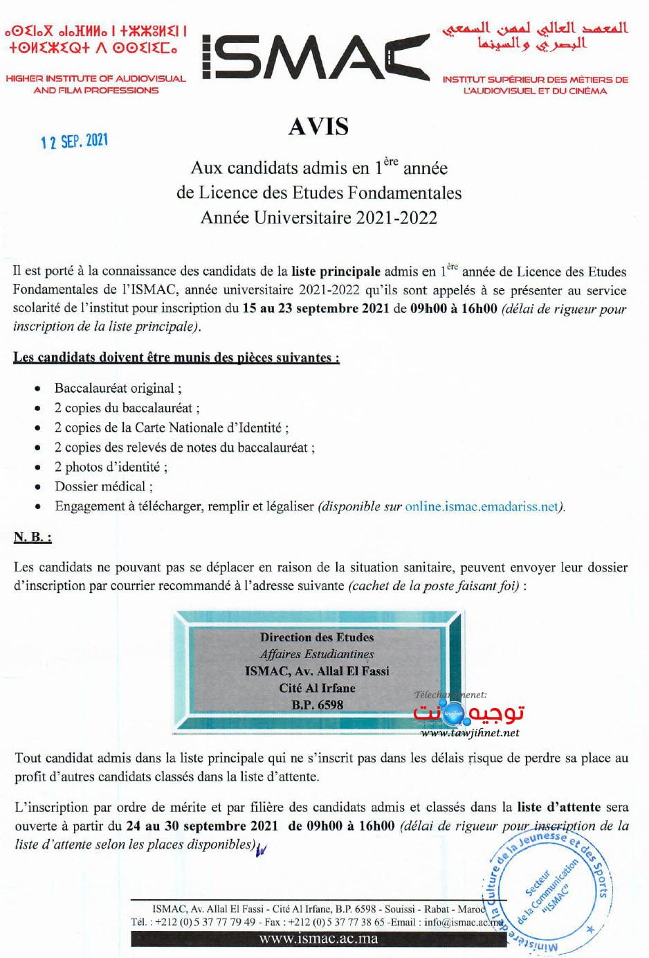 Résultats définitifs Concours ISMAC Rabat 2021 - 2022