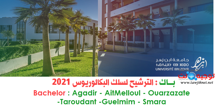 Bachelor Université Ibn Zohr Agadir Bachelor FSJES FLSH FS 2021/2022 Agadir - AitMelloul - Ouarzazate -Taroudant -Guelmim - Smara