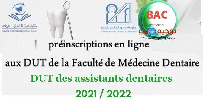 DUT Assistants dentaires Rabat FMD  2021 2022