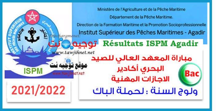 Résultats Concours ISPM Agadir LP 2021 - 2022