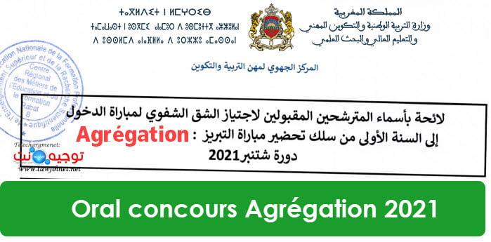 Oral  Concours cycle préparation Agrégation Septembre 2021