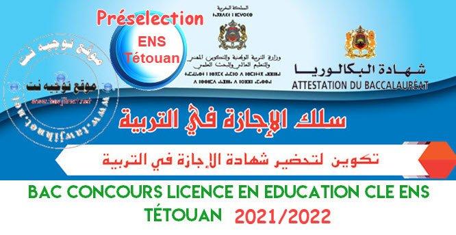Préselection Concours ENS Tétouan 2021 2022