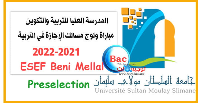 Preselection ESEF Béni Mellal 2021 2022