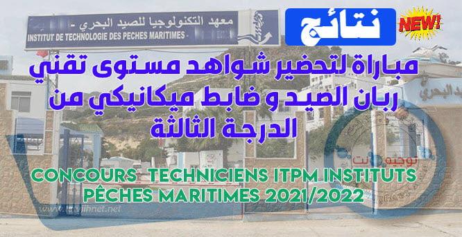 Resultats Concours ITPM Techniciens 2021-2022