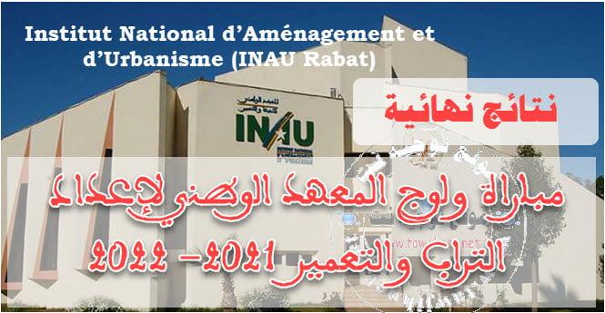 Résultats ConcoursINAU Rabat 2021 - 2022