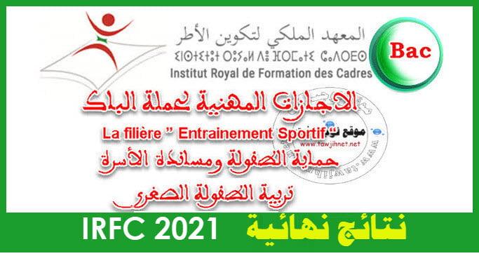 Resultats IRFC Rabat  licence bac 2021 2022