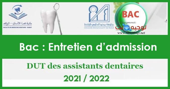 Preselection DUT Assistants dentaires Rabat FMD  2021 2022