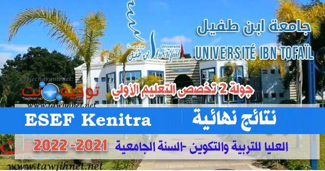 Resultats Concours  ESEF Kenitra Préscolaire 2021 2022