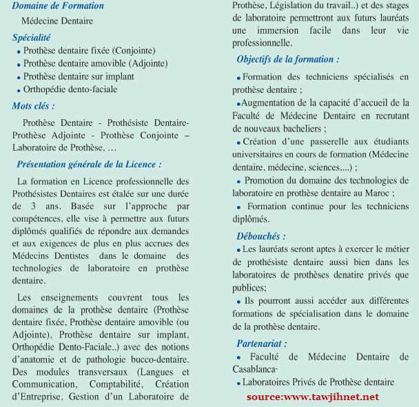 union nationale des prothesistes dentaires Navigation des articles ← précédent suivant → union nationale patronale des prothésistes dentaires : le maire de fontenay-aux-roses choisit pour sa ville des.