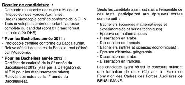 L ves moussaidine sous officiers d 39 encadrement concours d for Concours ministere interieur