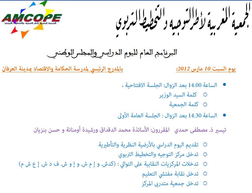 amcope1