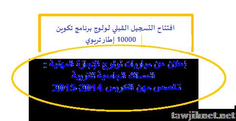 ENS-10000