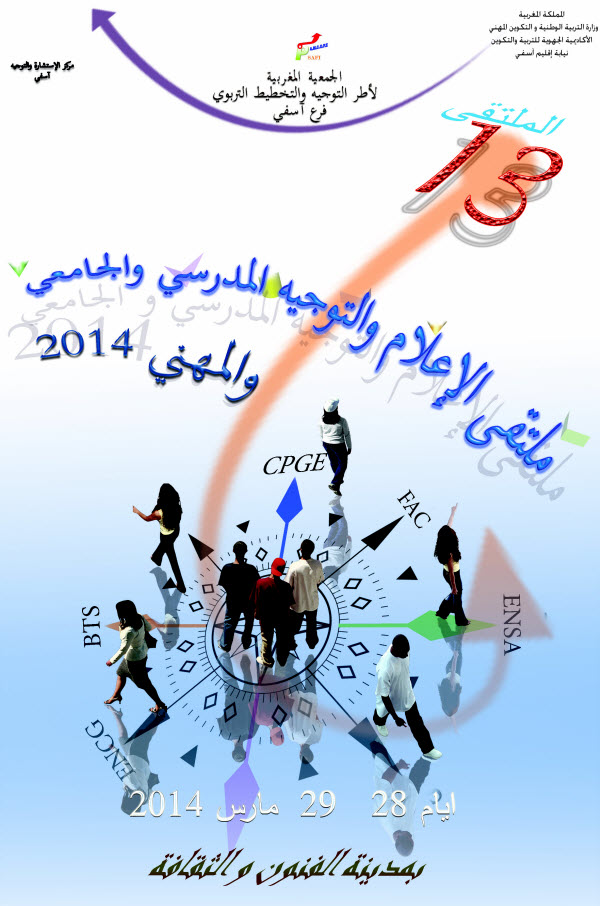 Forum-safi2014