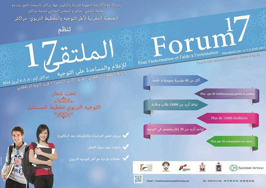 forum%20marrakech