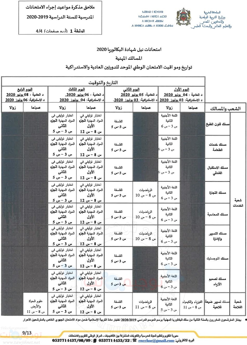 examen-2020_Page_4.jpg