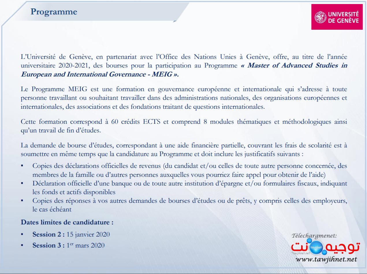 programme-bourse-suisse-2020.jpg