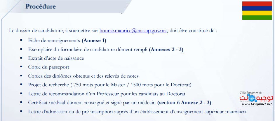 procedure-bourse-maurice-2020-2021.jpg