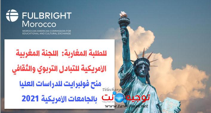 USA - MACECE - PROGRAMME FULBRIGHT.jpg