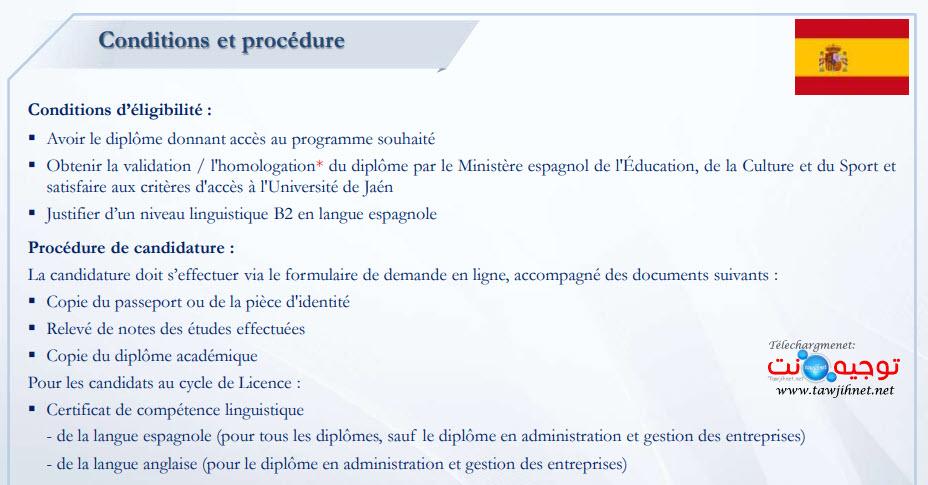 espagne-bourse-université-jaén-conditions-2021.jpg