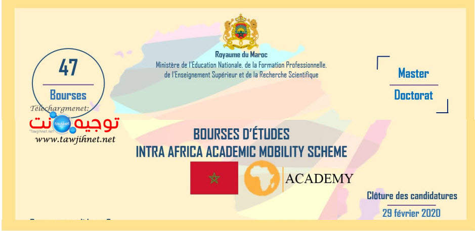 AFRICAN TRANS-REGIONAL COOPERATION THROUGH ACADEMIC MOBILITY.jpg