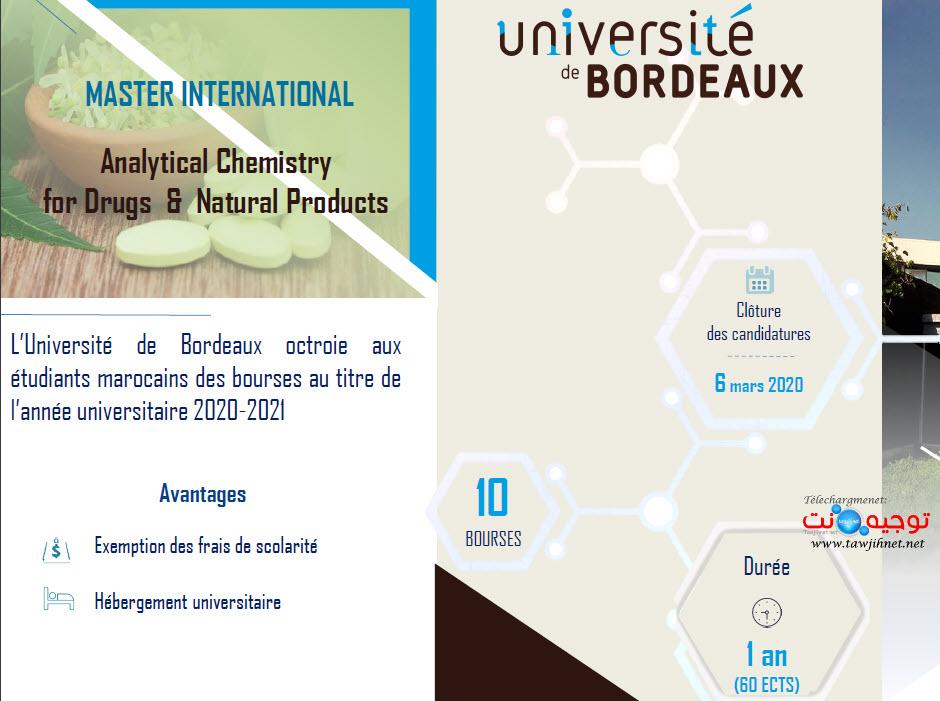 bourses université Bordeaux 2021.jpg