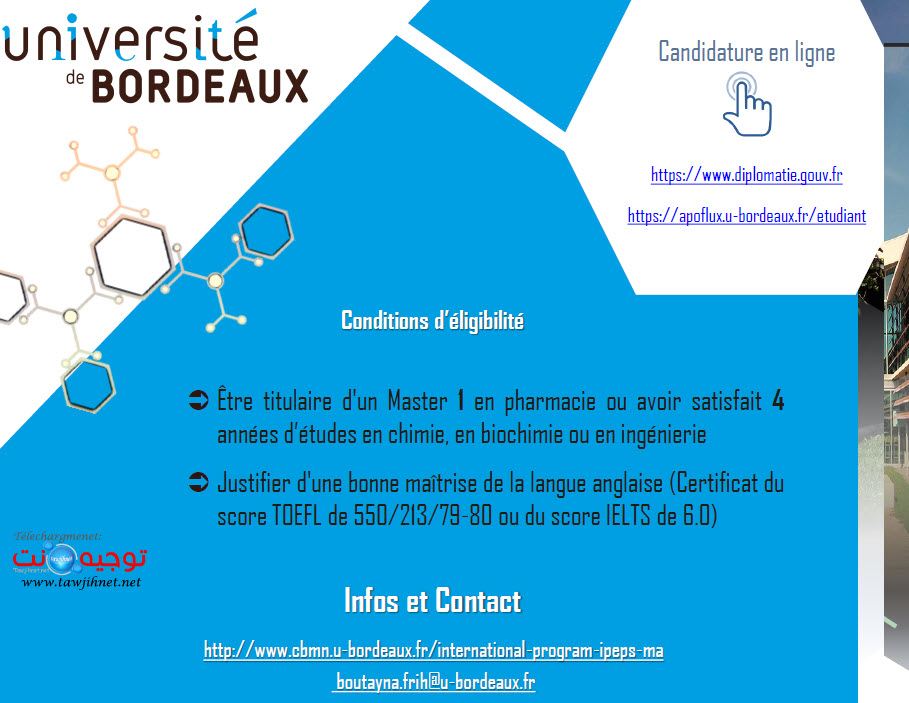 bourse université Bordeaux 2021.jpg