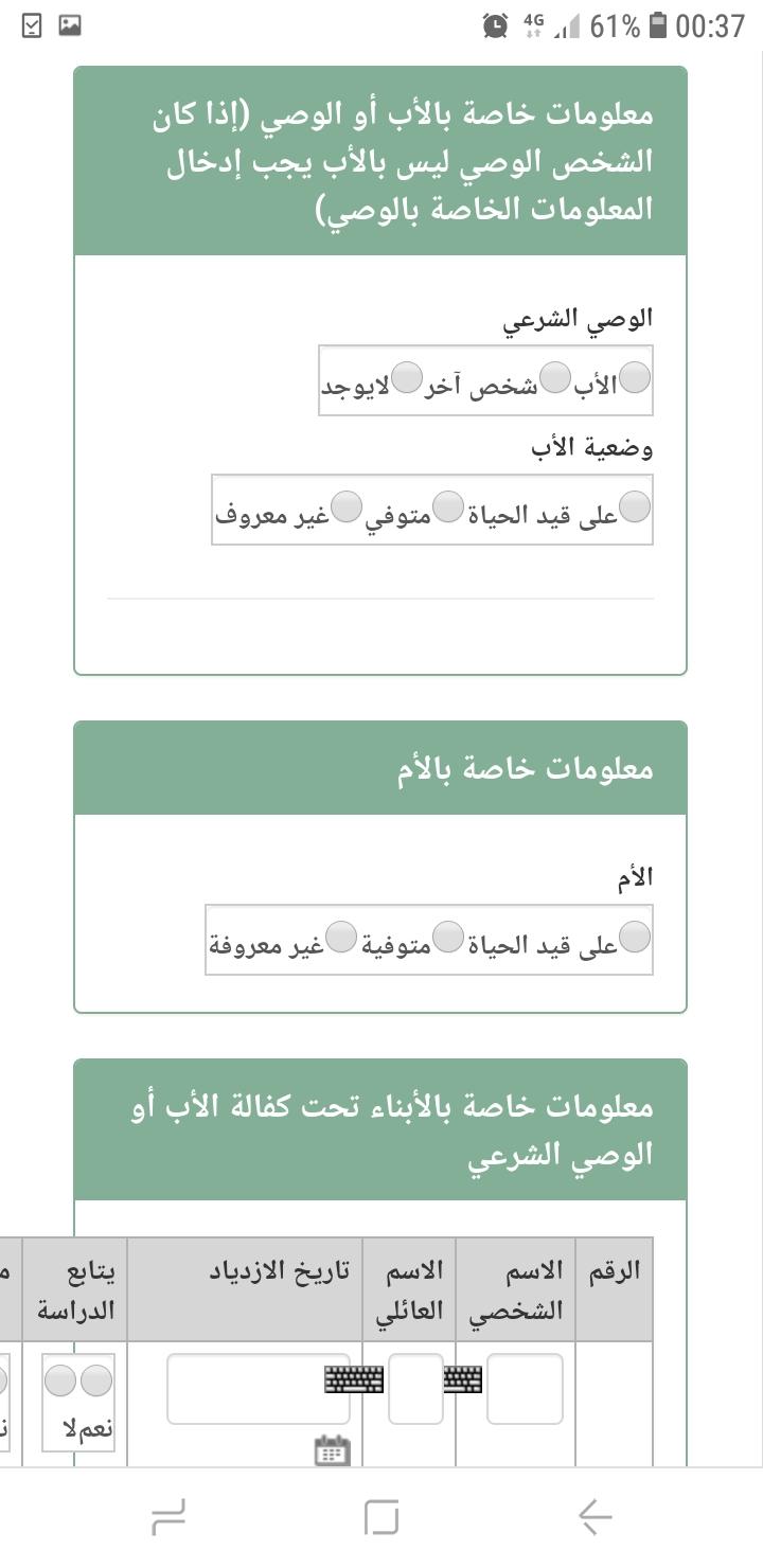 Screenshot_20190606-003707.jpg