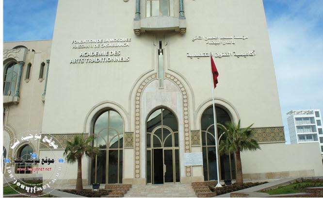 Académie-des-arts-Traditionnels-aat-casa.jpg