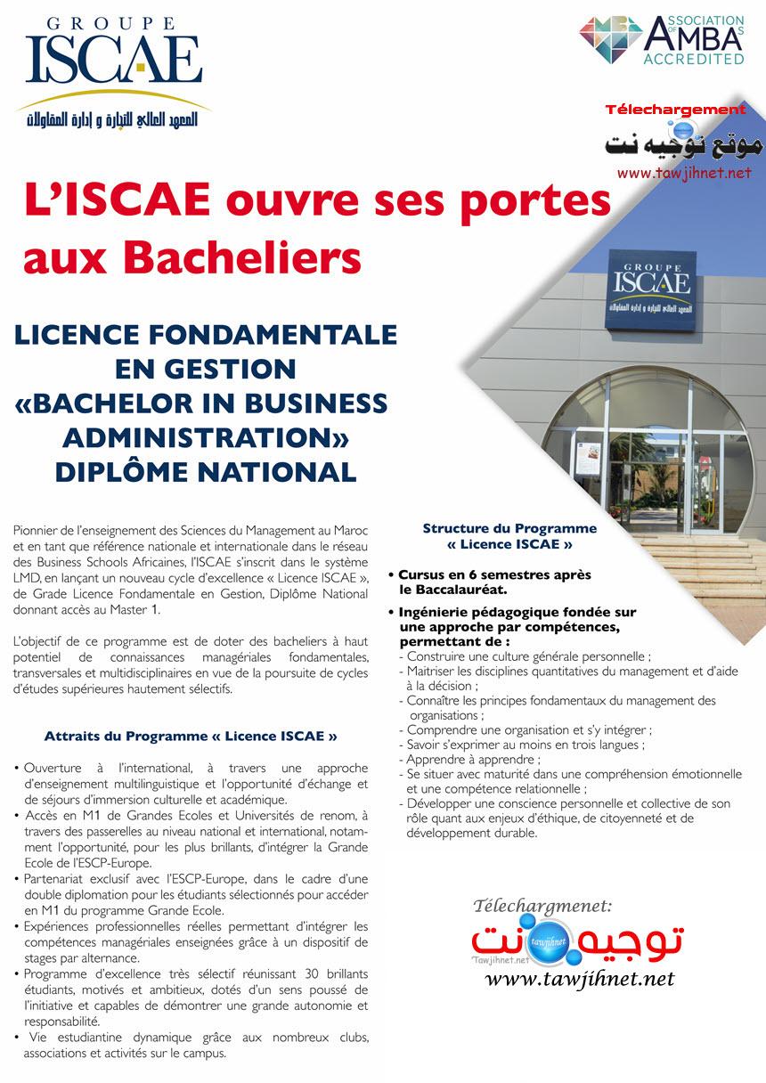 iscae-bac-bachelors.jpg