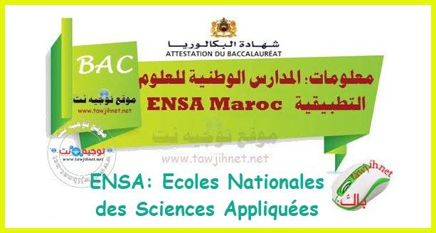 ENSA-Maroc.jpg