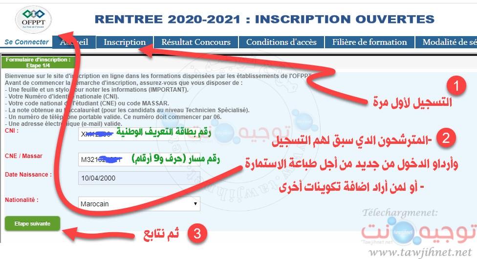 ITS-ISTA-inscription-2020-01.jpg
