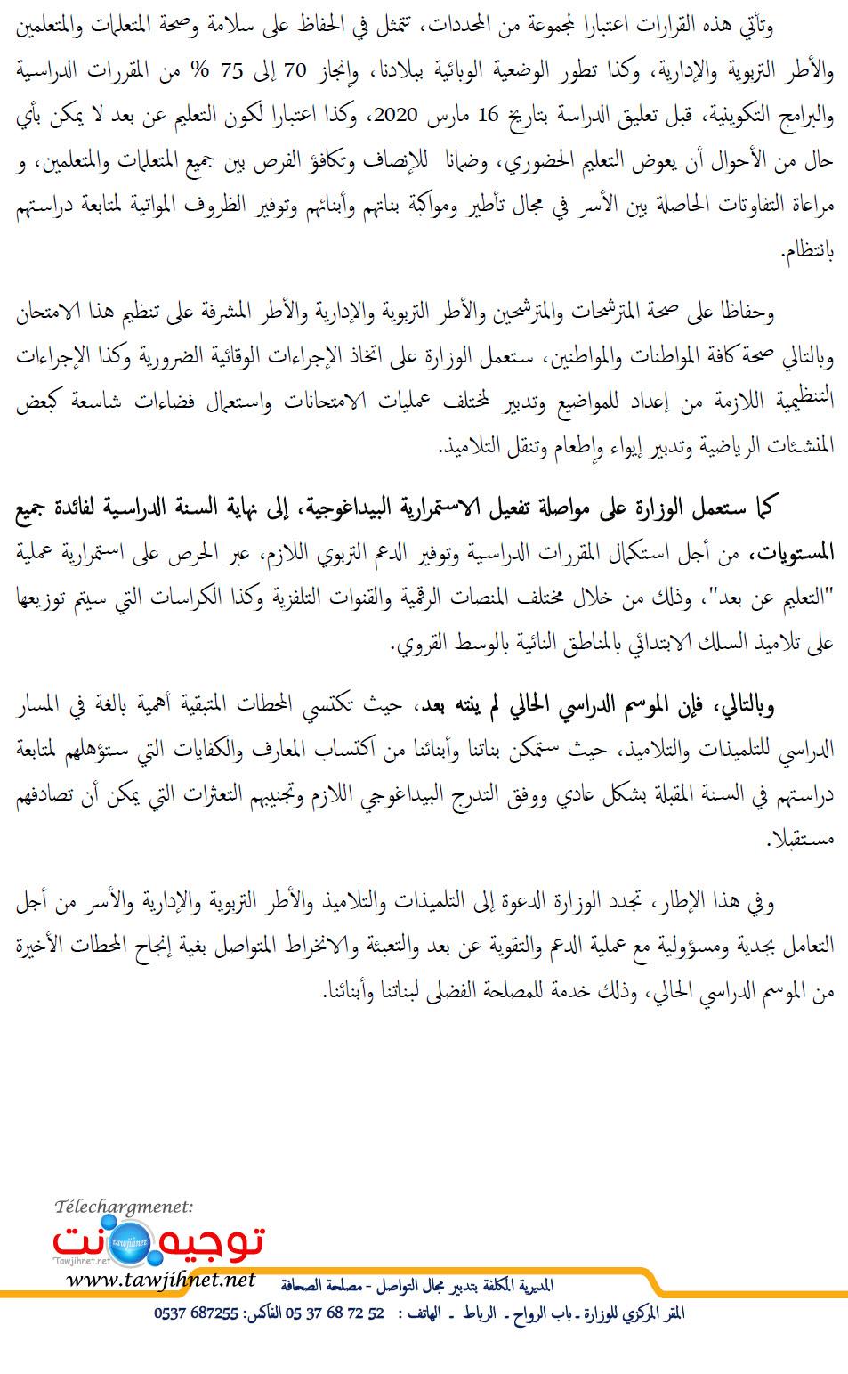 avis-12-05-2020_Page_2.jpg