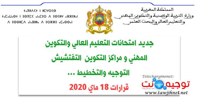 superieur 18-05-2020.jpg