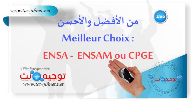 CPGE-ou-ENSA-ou-ENSAM.jpg
