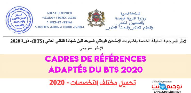 Cadres de références adaptés du BTS 2020.jpg
