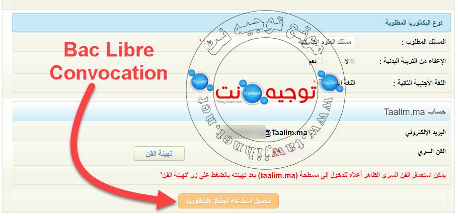 bac-libre-convocation.jpg