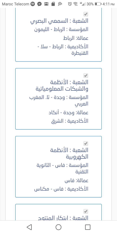 Screenshot_20200622-161121.png