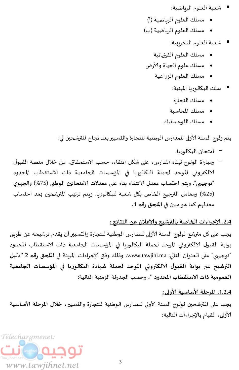 ENCG_20-21_VF_Page_04.jpg