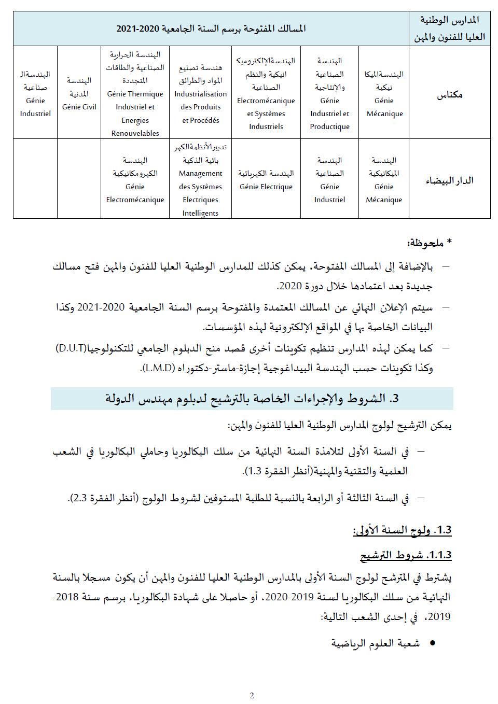 ensam_20_21_vf_tawjihnet_Page_3.jpg