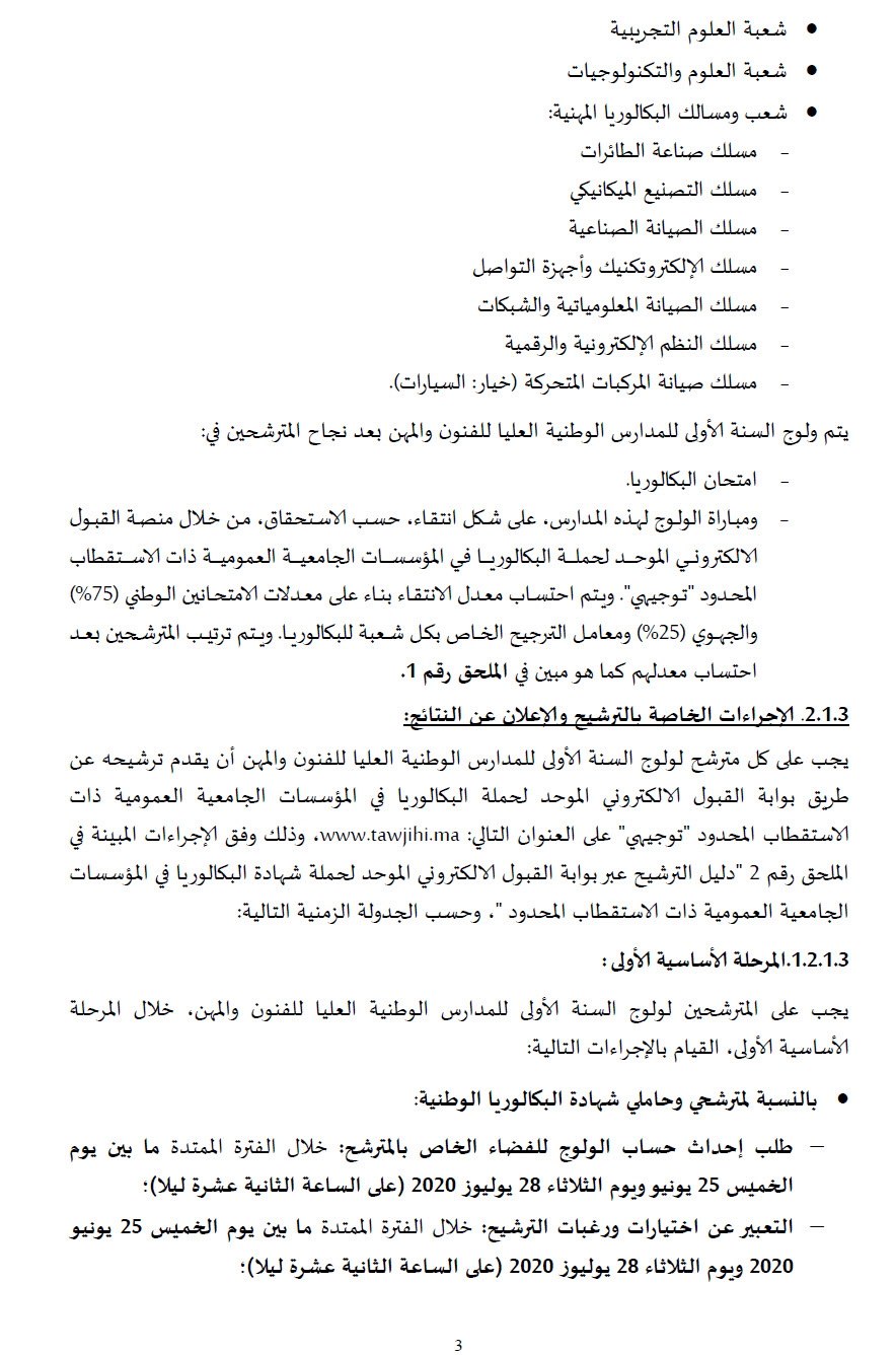 ensam_20_21_vf_tawjihnet_Page_4.jpg