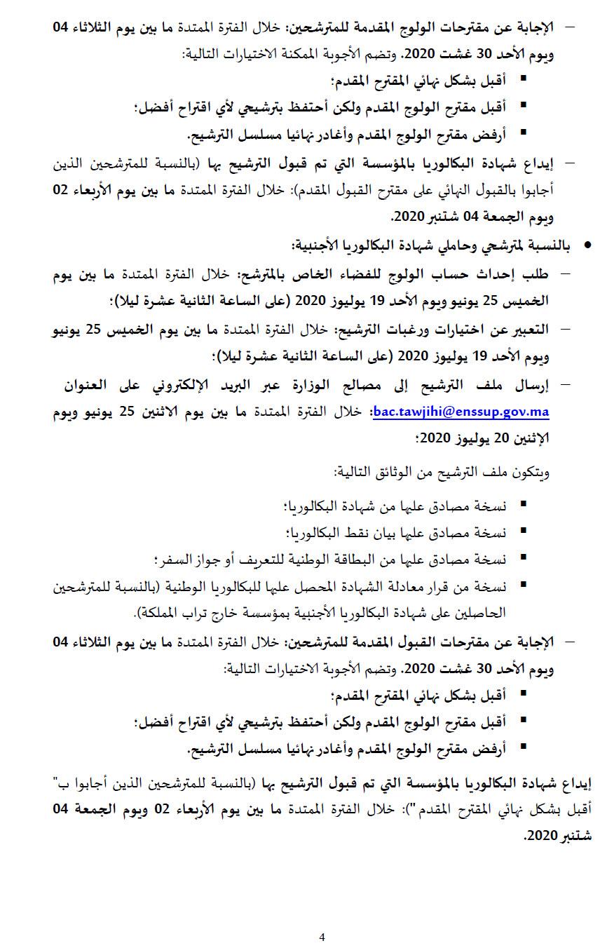 ensam_20_21_vf_tawjihnet_Page_5.jpg