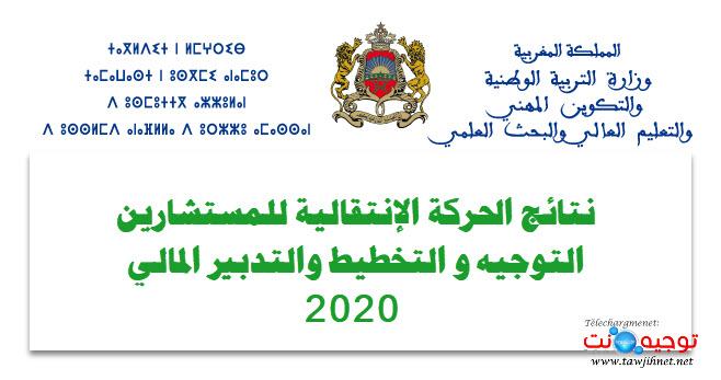 resultats-mvt-2020.jpg