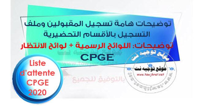liste-principale-attente-cpge-2020.jpg