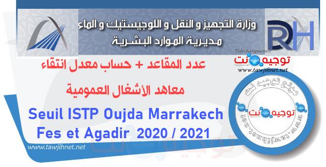 Seuil ISTP Oujda Marrakech Fes et Agadir  2021 - 2020.jpg