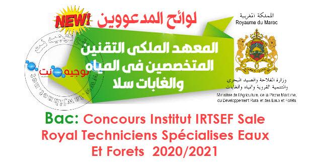 Concours-Institut-IRTSEF-Sale-Royal-Techniciens-Spécialises-Eaux-Et-Forets.jpg